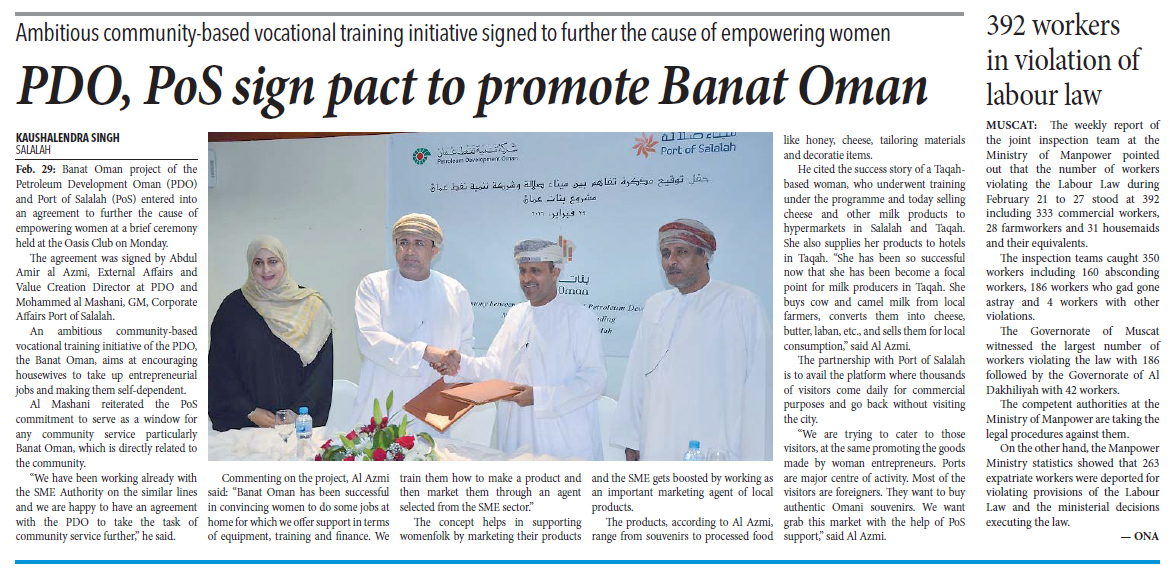 Port of Salalah - News coverage